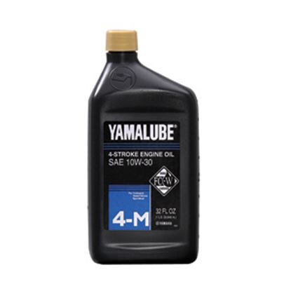 Picture of Yamaha  1 Qt Bottle Oil  48-4544